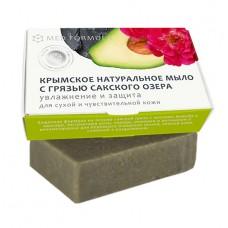 Мыло с лечебной грязью Сакского озера «Увлажнение и защита»