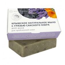 Мыло с лечебной грязью Сакского озера «Аnti-акне»