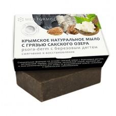 Мыло с лечебной грязью Сакского озера «PSORA-DERM с березовым дегтем»